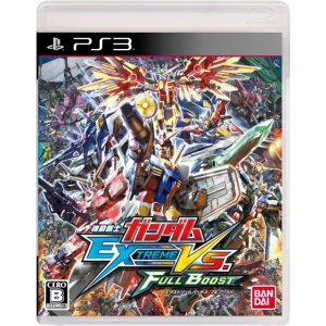 mobile-suit-gundam-extreme-vs-full-boost-329497.12