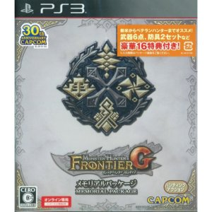 monster-hunter-frontier-g-memorial-package-340559.2