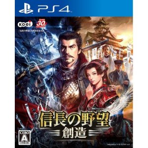 nobunaga-no-yabou-souzou-346017.1