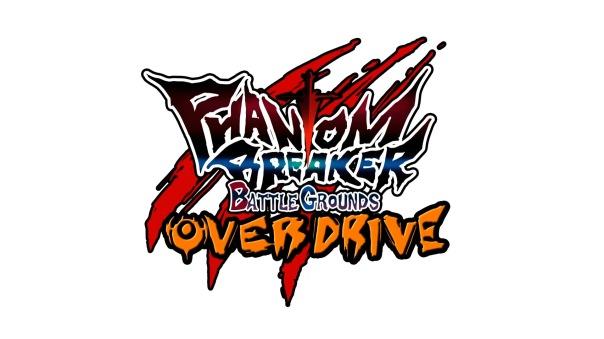 Phantom Breaker : Battlegrounds -Overdrive-_20150807094452